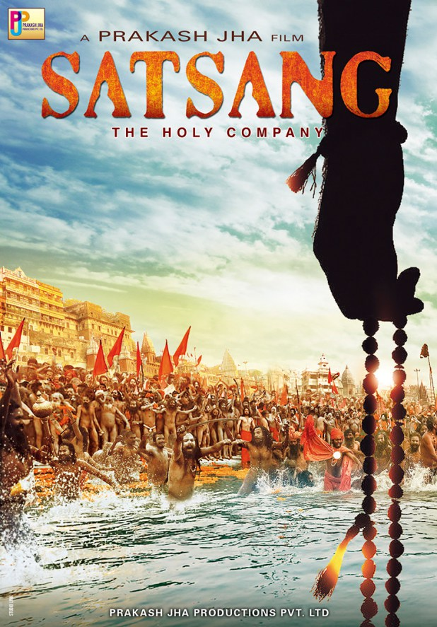 Satsang first look, Poster of ajay devgn, Actress Katruna kaif