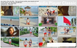 Mal Da Udal - Твоя крутейшая улыбка 1080p HD Free Download