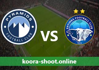 بث مباشر مباراة إنييمبا وبيراميدز اليوم بتاريخ 22/05/2021 كأس الكونفيدرالية الأفريقية