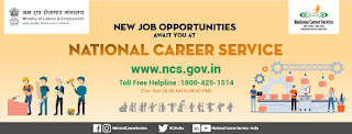 NCS Portal, About NCS, National Career Service, About National Career Service, NCS Portal, About NCS, National Career Service, About National Career Service Full Info.