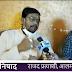 'नरेंद्र बाबू सिर्फ घोषणा मंत्री हैं, मेरा दावा है वे इस बार तीसरे स्थान पर रहेंगे': राजद प्रत्याशी
