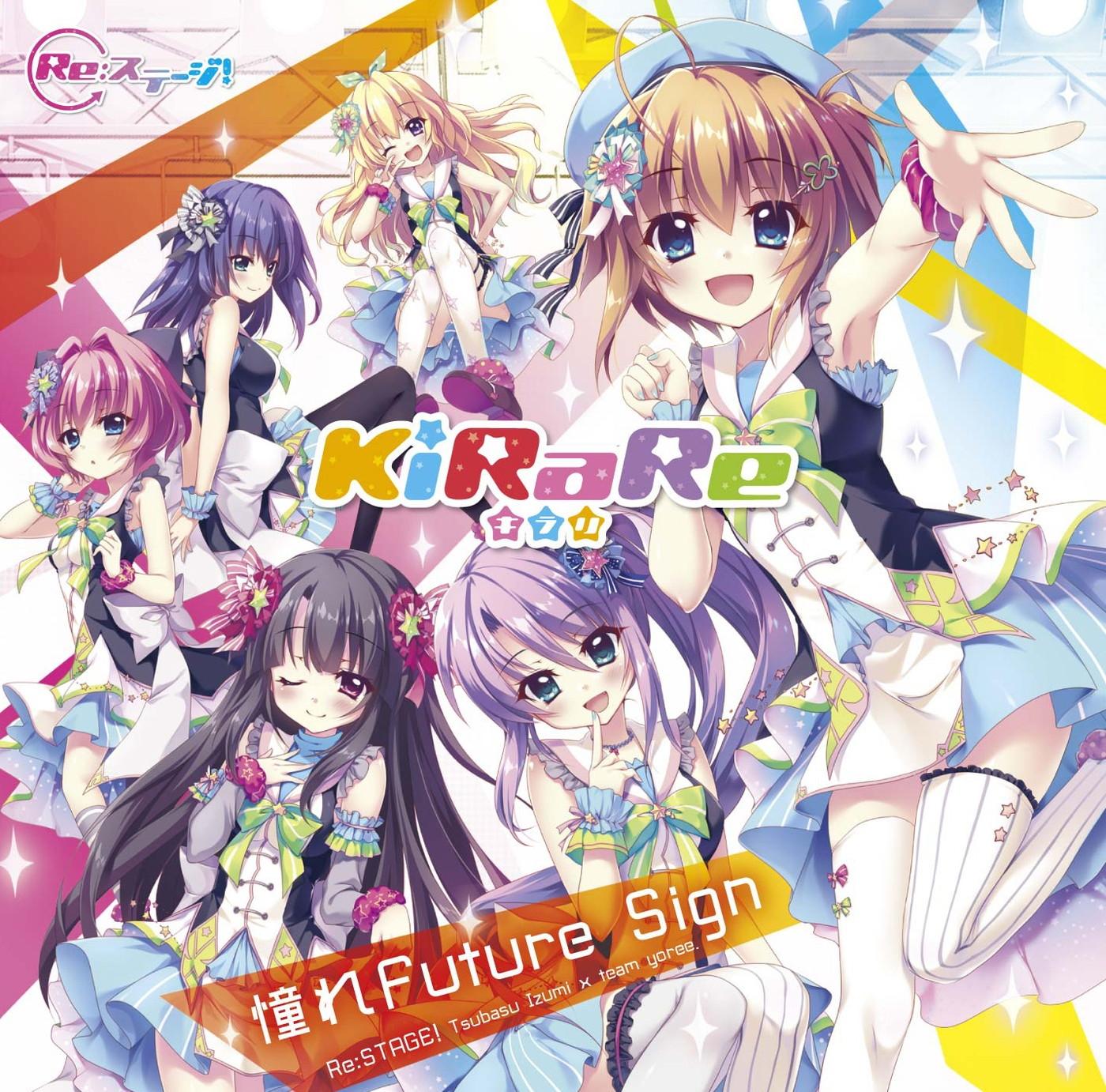 imouto.tv yuka himekawa K16m — supermobius5: 姫川優花 / Yuka Himekawa