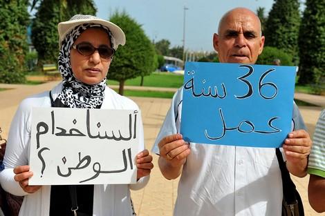 """""""قُدامى التعليم"""" يطالبون وزارة التربية والتعليم  بترقيةٍ استثنائية قبل نهاية ولاية الحكومة"""