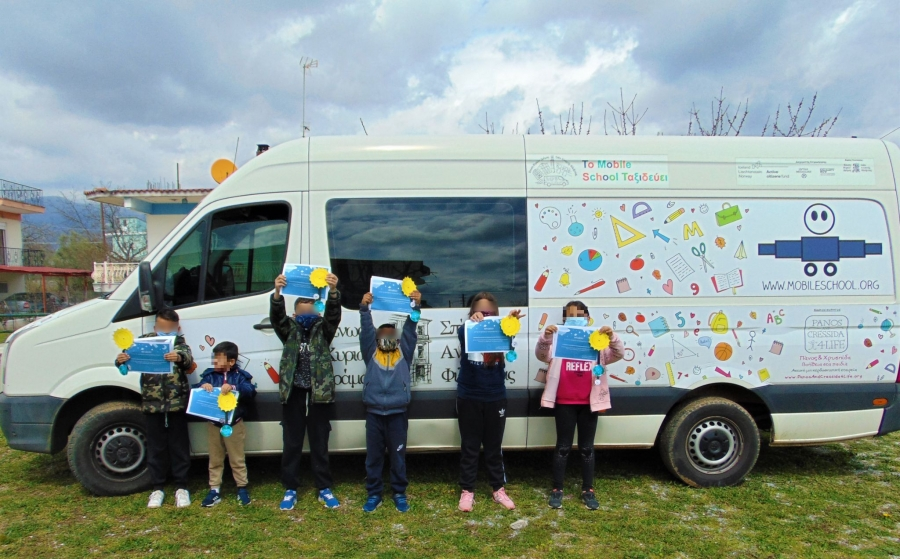 «To Mobile School Ταξιδεύει» επιστρέφει και πάλι στην Ξάνθη