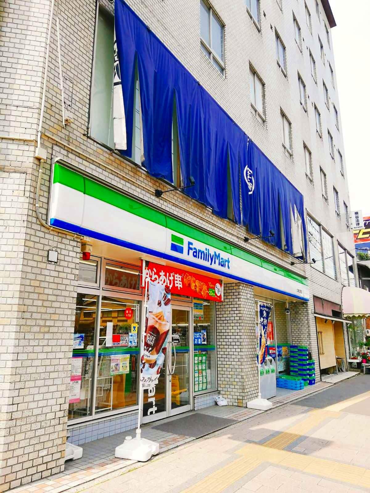 ずる屋六郎の隣のファミリーマート。 〒730-0031 広島県広島市中区紙屋町1-4-25