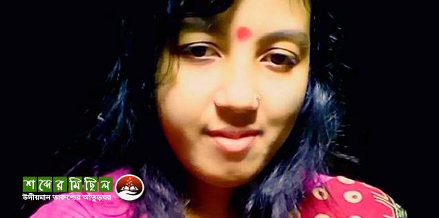 অরুণিমা মন্ডল দাস