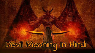 Devil Meaning In Hindi