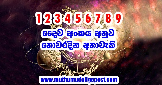 Business name numerology calculator in tamil picture 4