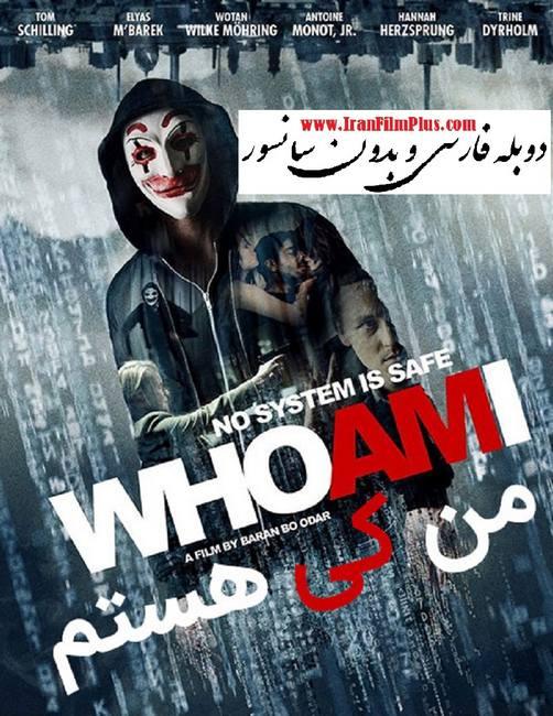 ایران فیلم دوبله: من کی هستم (2014) Who Am I