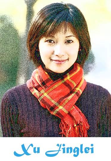China Actress Xu Jinglei Very Cute Photos