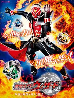 Kamen Rider Wizard Episode 01-53 [END] MP4 Subtitle Indonesia