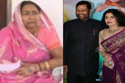 14 साल में पहली शादी, फिर एयरहोस्टेस के प्यार में पड़ गये थे रामविलास पासवान