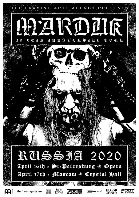 Marduk в России