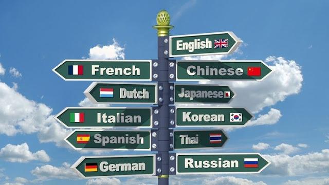 تعلُّم لغة جديدة