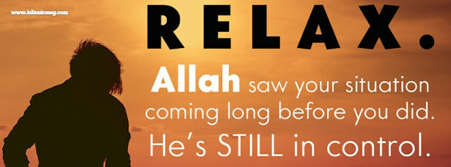 Allah-is-always-with-me