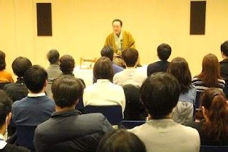 三遊亭楽春講演会 「笑いの効果でコミュニケーション」