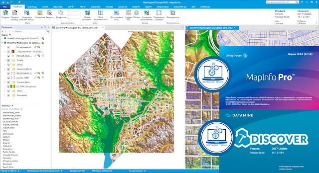 MapInfo Pro v17.0.2