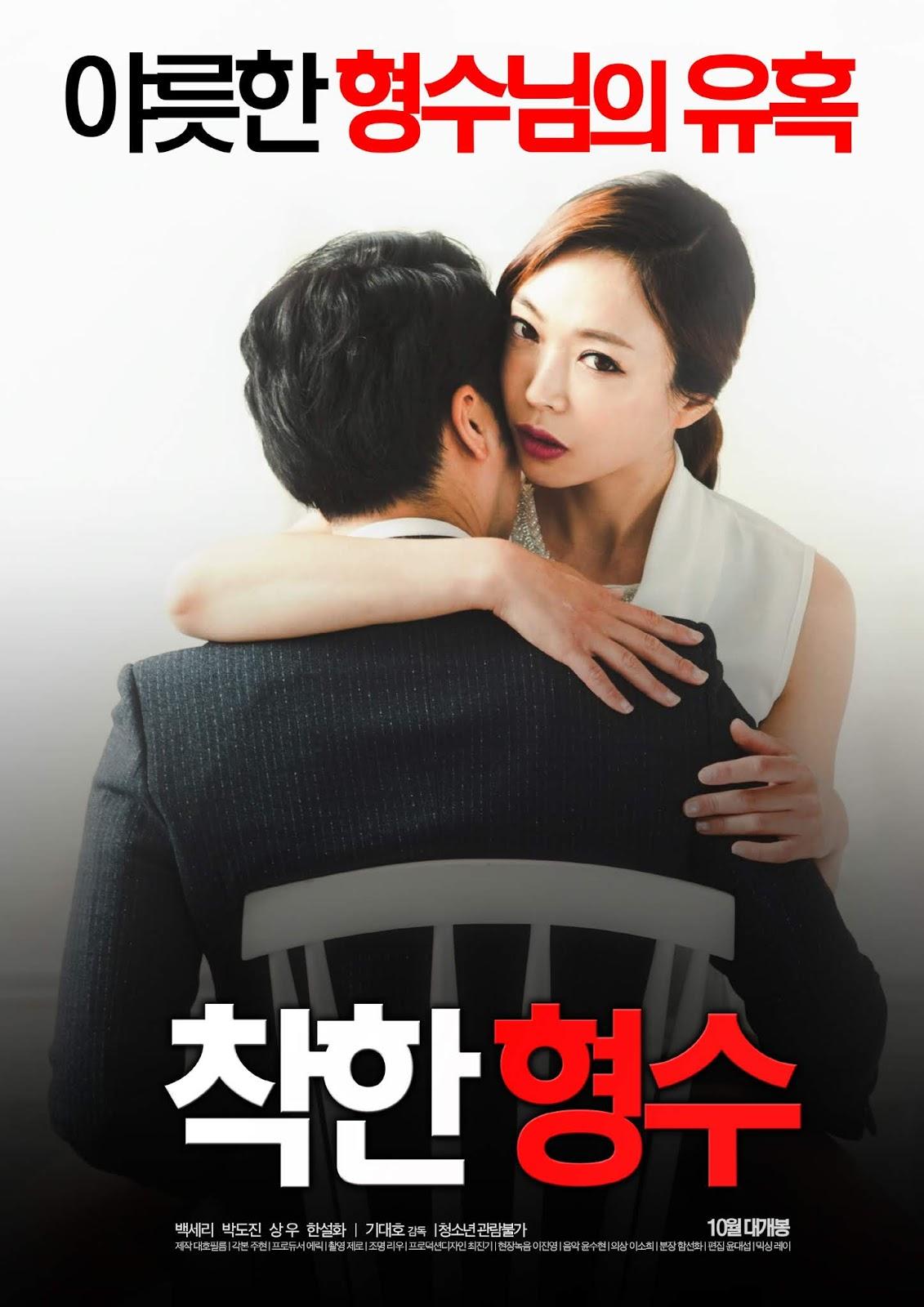 Nice Sister In Law 3 Full Korea Adult 18+ Movie Online