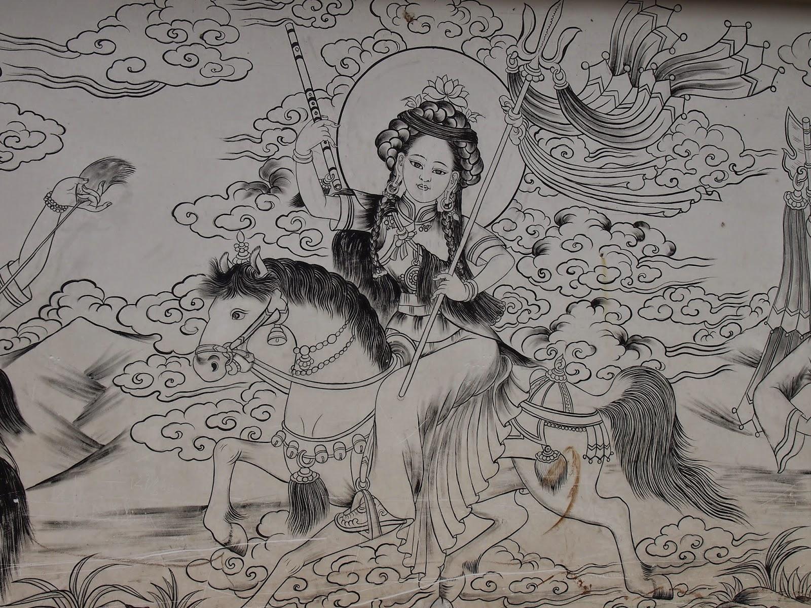The Gemu Goddess