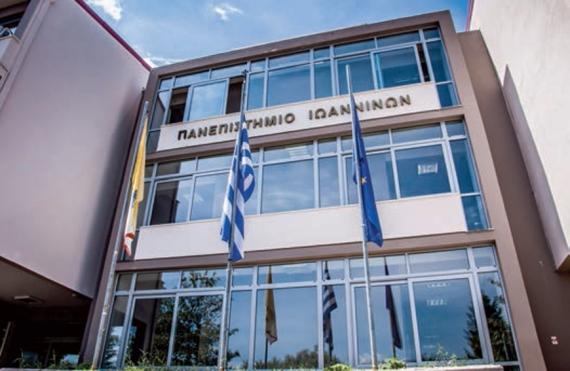 Γιάννενα: 250 Φοιτητές Του Πανεπιστημίου Ιωαννίνων Θα Σταματήσουν Τις Σπουδές Τους Επειδή Δεν Πήραν Δωμάτιο