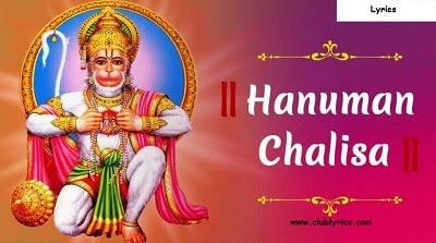 Lyrics Hanuman Chalisa English