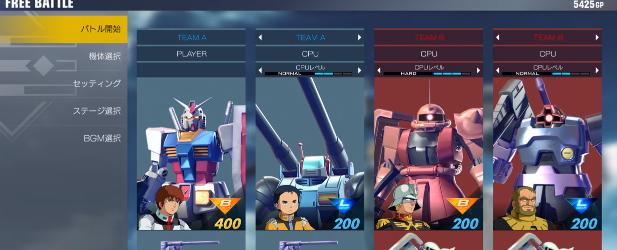 Gundam Versus llegará a PS4 el 29 de septiembre