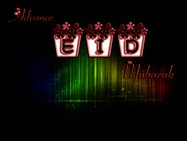 Advance Eid Ul Fitr Mubarak Images