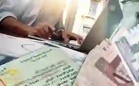 الاستعلام عن تأشيرة خروج نهائي مقيم