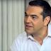 Σάλος με τα γέλια του Α. Τσίπρα – Κύκλοι της ΠΑ: «Μέγιστη ασέβεια από τον Πρωθυπουργό» – Το βίντεο που σοκάρει