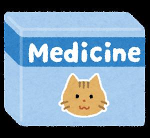 動物用の薬のイラスト(猫)