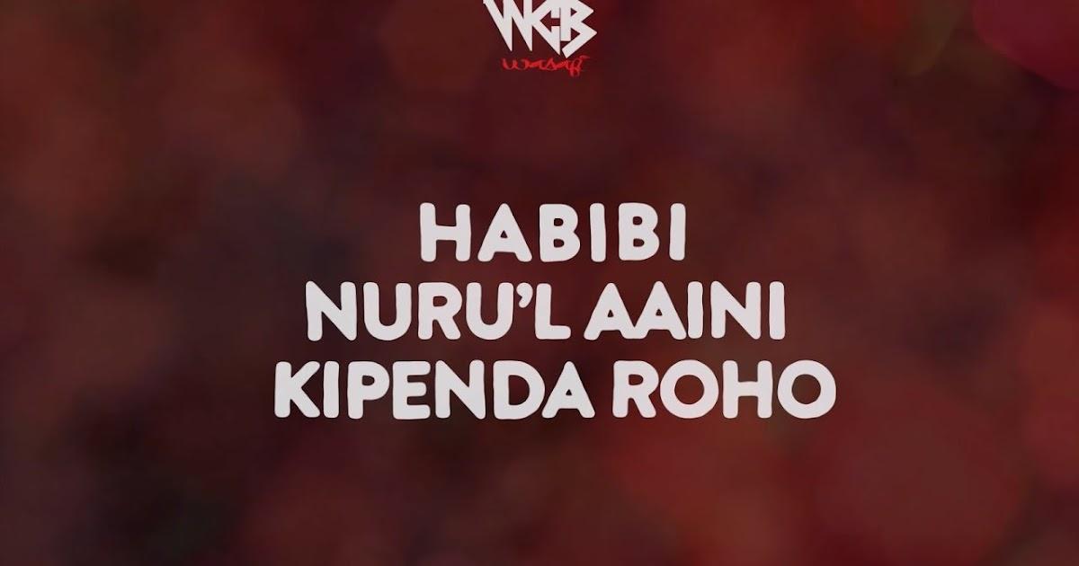 Lyrics Video: Lava Lava - Habibi - Citimuzik