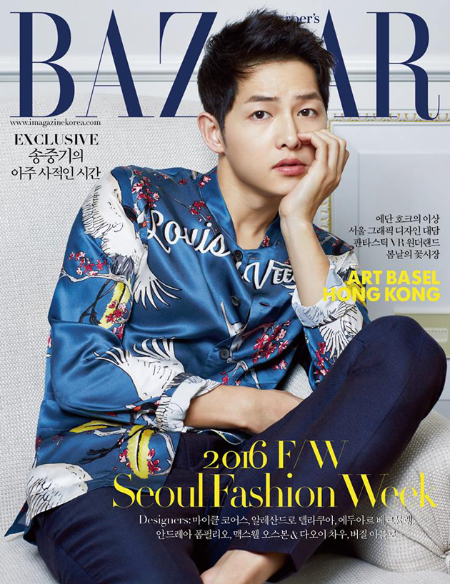 Song Joong Ki, Song Joong Ki Harper's Bazaar, Song Joong Ki Harper's Bazaar 2016, Descendants of the Sun, 송중기, SongSong Couple, Song Joong Ki and Song Hye Kyo, 태양의후예, Song Joong Ki Hong Kong