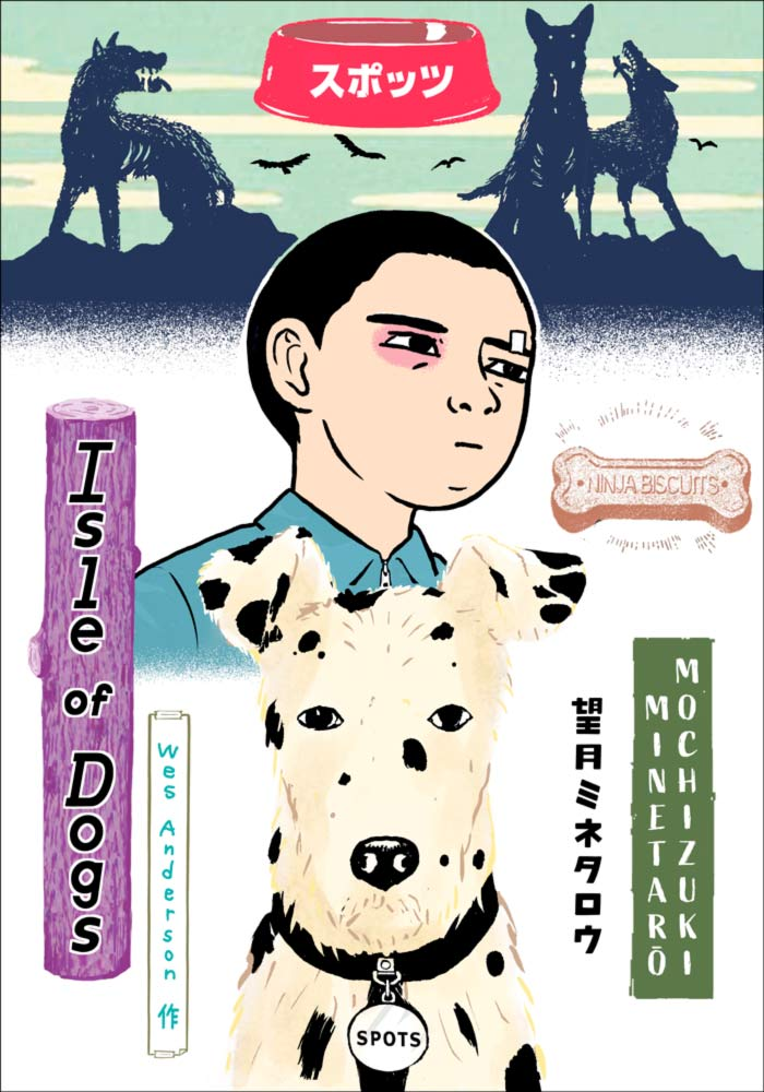 Isla de perros (Isle of Dogs) manga
