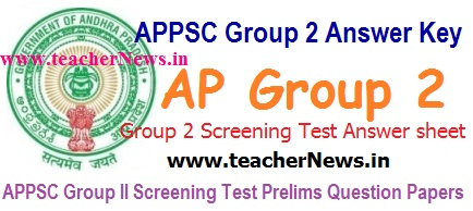 AP Group 2 Prelims Screening Test Answer sheet, Group 2 Eenadu Answer key, Sakshi Education Answer key