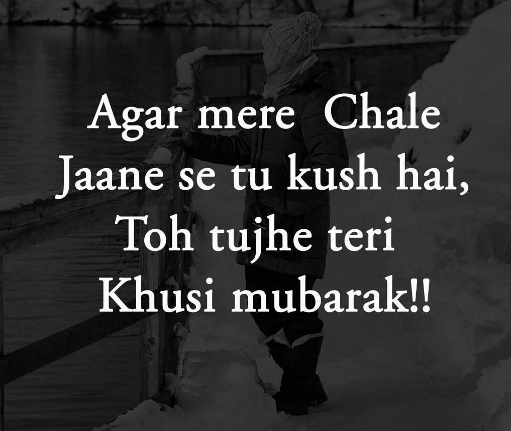 2 Line Sad Shayari For Your Love