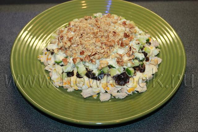 рецепт салата с курицей и черносливом с пошаговыми фото