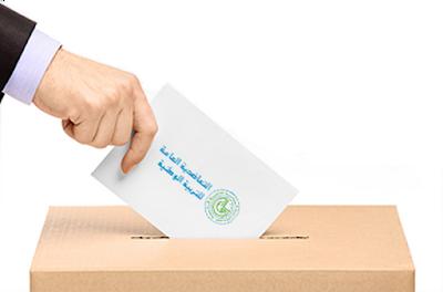 الرباط: مذبحة للديمقراطية في انتخاب مناديب التعاضدية العامة للتربية الوطنية