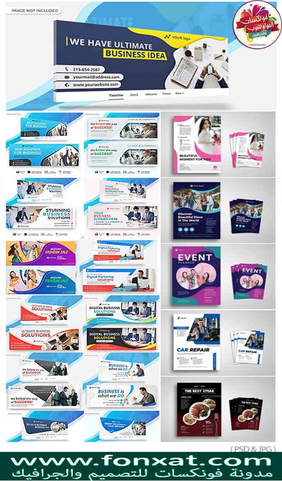 Business Banner And Flyer Promo Templates