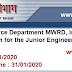 बिहार लघु सिंचाई जेई (Minor Irrigation) ऑनलाइन फॉर्म 2020