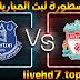 مشاهدة مباراة ليفربول وإيفرتون الاسطورة لبث المباريات بتاريخ 20-02-2021 الدوري الانجليزي