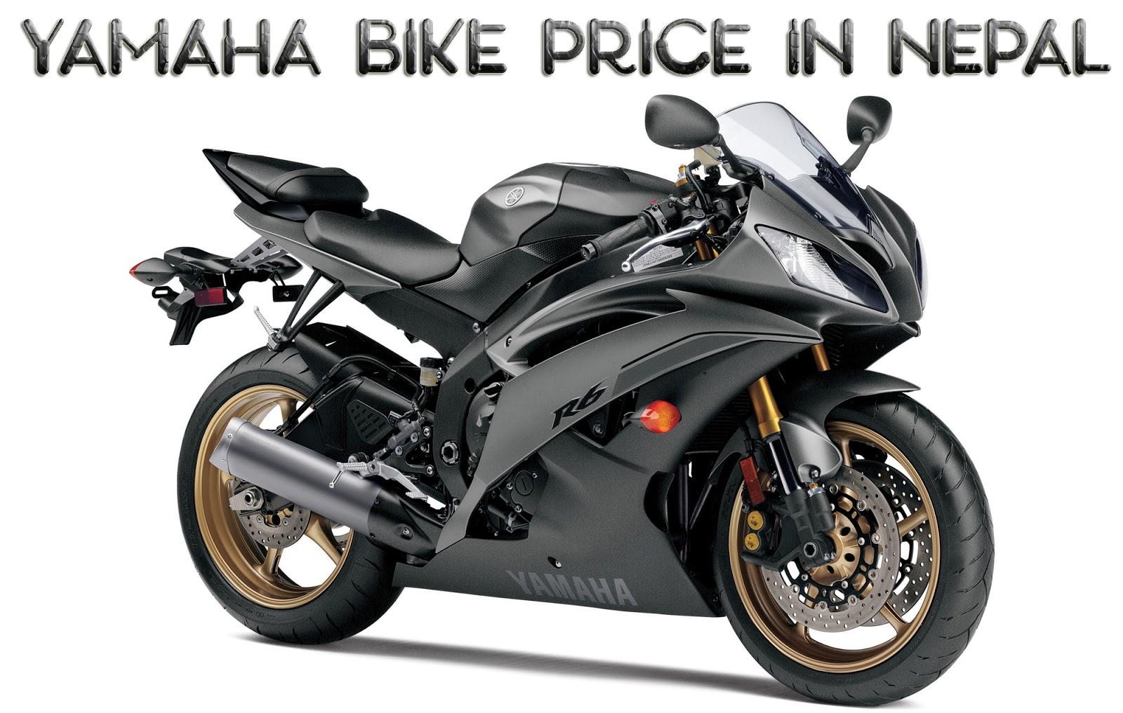 Yamaha bike prices and models in nepal nepali lab tech for Yamaha bikes price list