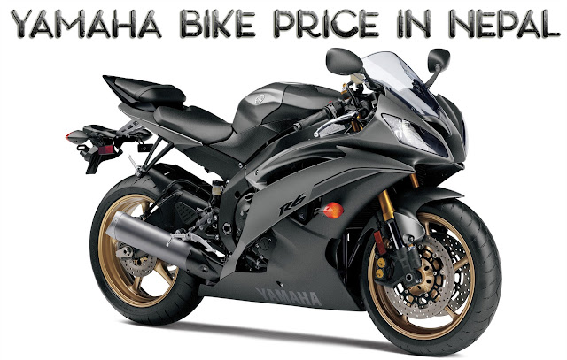 Price of Yamaha Bikes in Nepal
