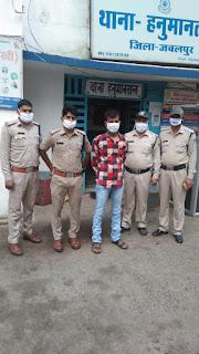 मादक पदार्थ गांजा की तस्करी मे लिप्त आरोपी पुलिस गिरफ्त में, 1 किलो 200 ग्राम गांजा जप्त