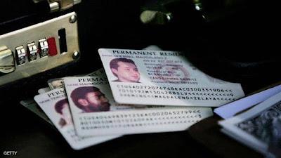 حكم قضائي أميركي يحرم آلاف اللاجئين من البطاقة الخضراء