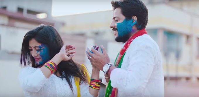 Tui amar hoye thak lyrics  Riya Dutta & Ridhish Chowdhury