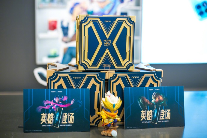Oppo Find X2 League of Legends Edition Box Packaging