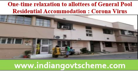 General Pool Residential Accommodation