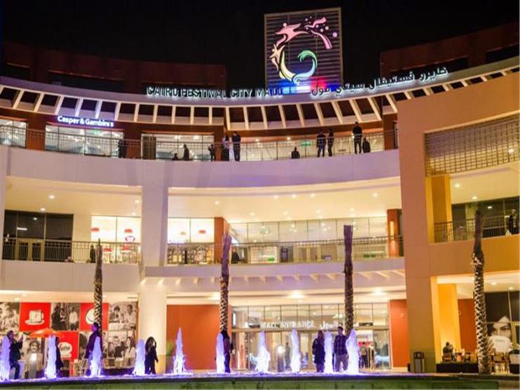 مطاعم وكافيهات كايرو فيستيفال مول القاهرة التجمع الخامس 2020