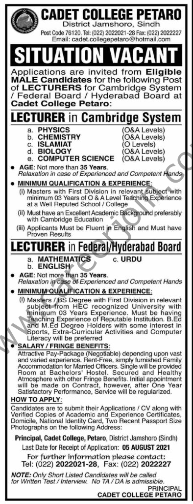 Cadet College Jobs 2021 For Teachers & Lecturers