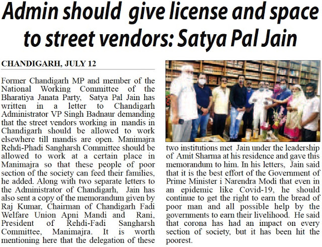 Admin should give license and space to street vendors : Satya Pal Jain